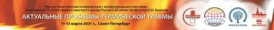 Zastavka-konferentsii-11.03.21-400x45